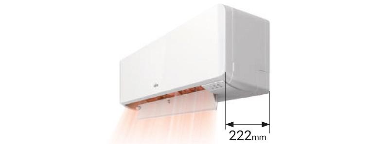 Precio Aire acondicionado Fujitsu ASY 25 UI-KM